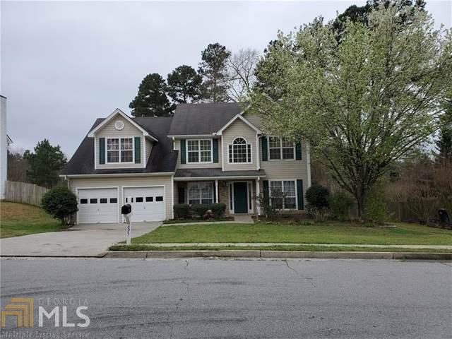 695 Alcovy Springs Dr, Lawrenceville, GA 30045 (MLS #8756548) :: Athens Georgia Homes