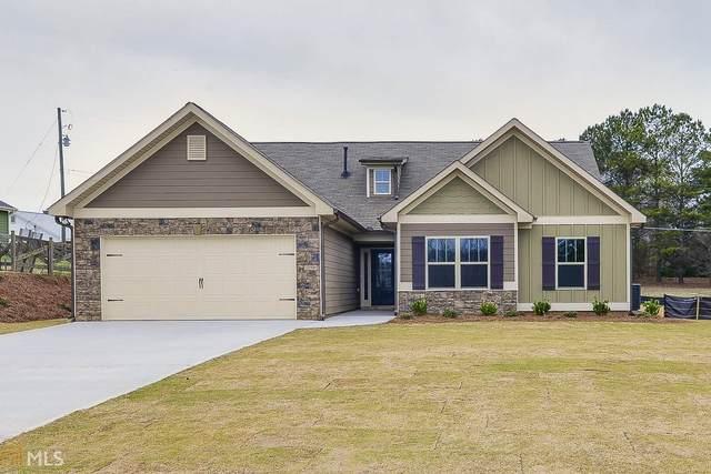 146 Brookhaven Dr, Villa Rica, GA 30180 (MLS #8757000) :: Buffington Real Estate Group