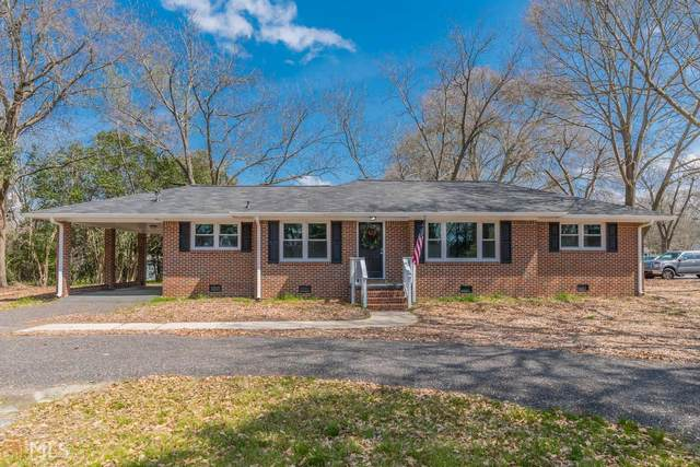 4212 Logan Dr, Loganville, GA 30052 (MLS #8757778) :: Athens Georgia Homes