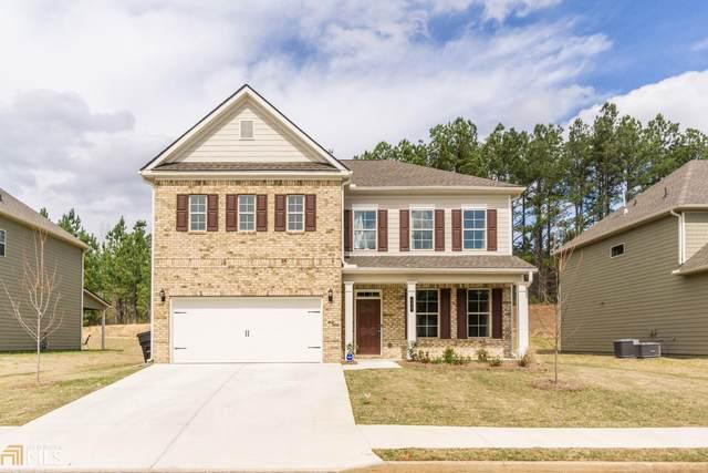 590 Victoria Heights Dr, Dallas, GA 30132 (MLS #8759260) :: Athens Georgia Homes