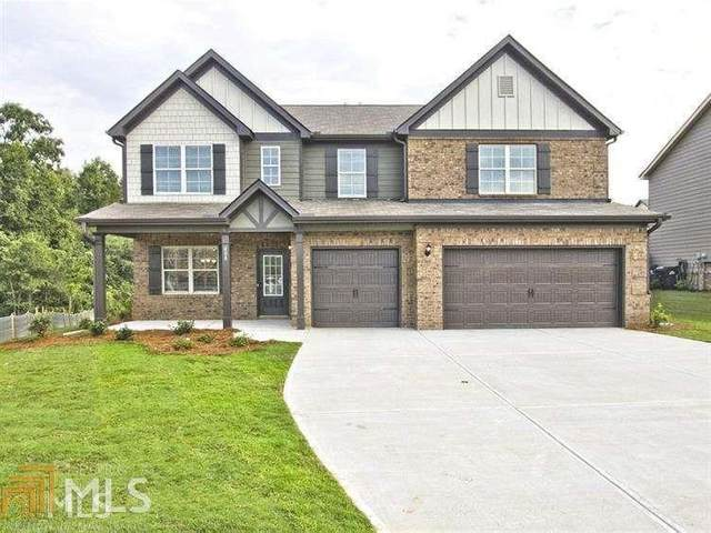 408 Atlas Ct, Locust Grove, GA 30248 (MLS #8759603) :: Bonds Realty Group Keller Williams Realty - Atlanta Partners