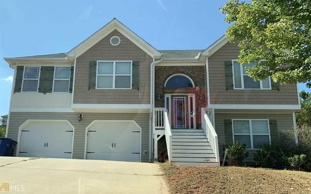 7105 Skippingstone Way, Douglasville, GA 30134 (MLS #8760087) :: Buffington Real Estate Group