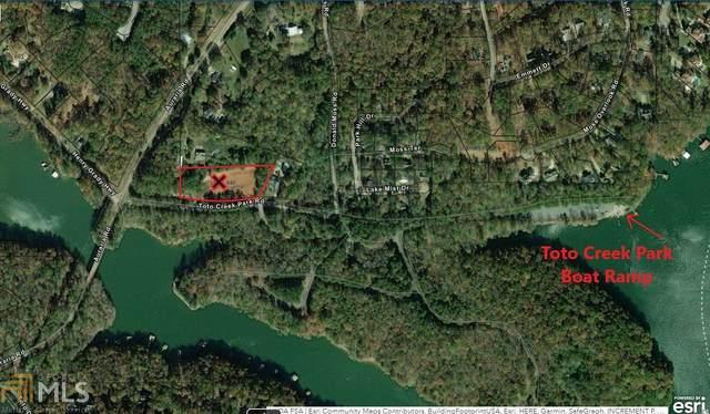 61 Toto Creek Park, Dawsonville, GA 30534 (MLS #8761115) :: Military Realty