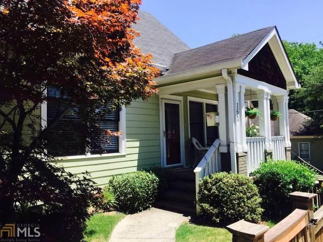 161 Randolph, Atlanta, GA 30312 (MLS #8761122) :: Community & Council