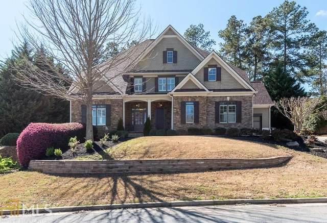 1705 Fernstone Ter Nw, Acworth, GA 30101 (MLS #8761727) :: Athens Georgia Homes