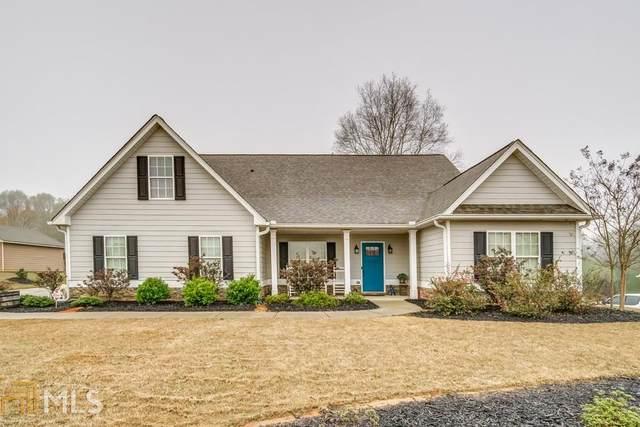 110 Presidential Ln, Statham, GA 30666 (MLS #8761790) :: Buffington Real Estate Group