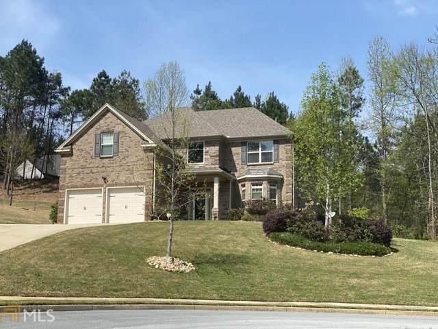 2715 Veltre Ter, Atlanta, GA 30311 (MLS #8761814) :: Athens Georgia Homes