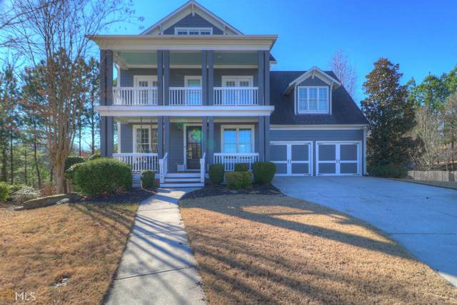 7188 Wrights Ln, Hoschton, GA 30548 (MLS #8761937) :: Rettro Group