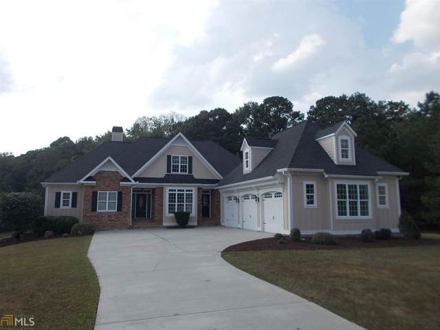 200 Berry Hill Ln, Tyrone, GA 30290 (MLS #8762052) :: Buffington Real Estate Group