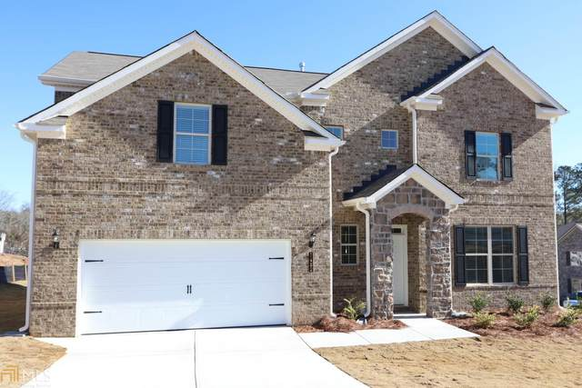 7345 Embassy Trace #103, Riverdale, GA 30296 (MLS #8762087) :: Tim Stout and Associates