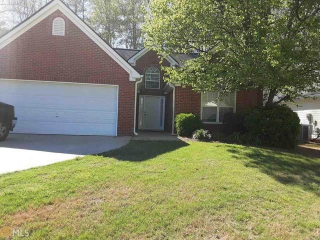 205 Brookestone Point, Fayetteville, GA 30215 (MLS #8762230) :: The Durham Team