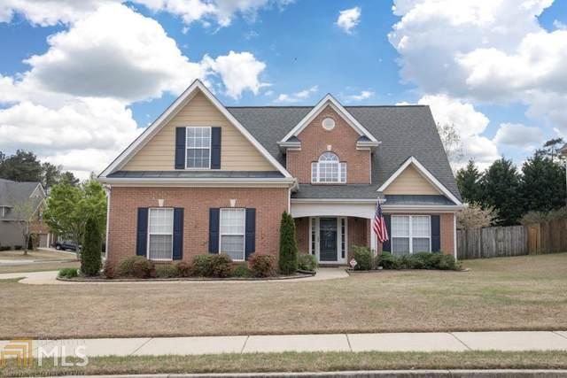 2041 Fernleaf Court, Lawrenceville, GA 30043 (MLS #8763049) :: RE/MAX Eagle Creek Realty