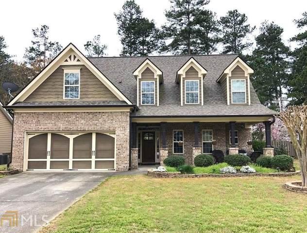 1054 Nathan Mauldin Dr, Lawrenceville, GA 30043 (MLS #8763216) :: Athens Georgia Homes