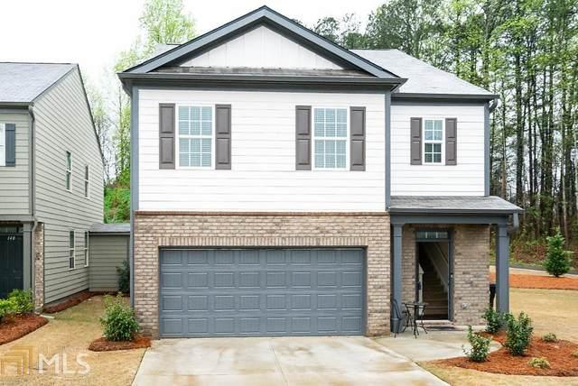146 146 Centennial Ridge Dr, Acworth, GA 30102 (MLS #8763275) :: Athens Georgia Homes