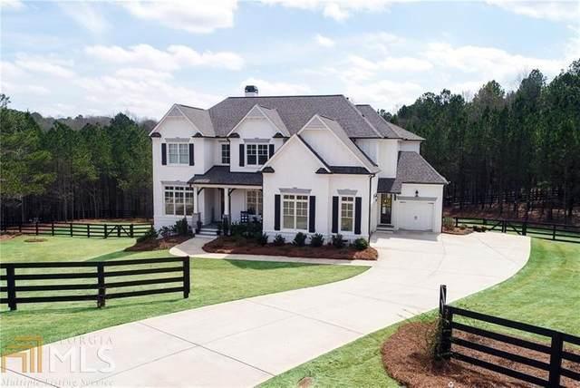 211 Maggies, Canton, GA 30115 (MLS #8763712) :: Athens Georgia Homes