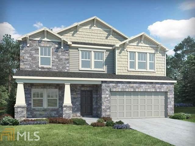 6080 Arbor Green Cir, Sugar Hill, GA 30518 (MLS #8764212) :: Bonds Realty Group Keller Williams Realty - Atlanta Partners