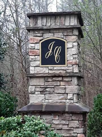 66 Jordans Park Trl, Jasper, GA 30143 (MLS #8764644) :: The Heyl Group at Keller Williams