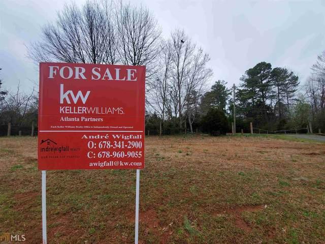 1180 Buford Hwy, Sugar Hill, GA 30518 (MLS #8764707) :: Bonds Realty Group Keller Williams Realty - Atlanta Partners