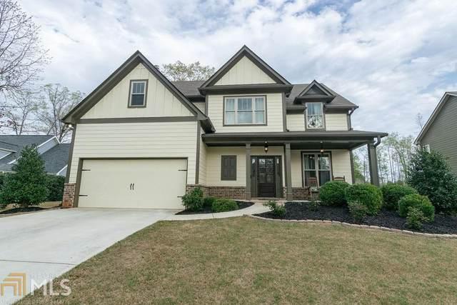 771 Hawkins Creek Dr, Jefferson, GA 30549 (MLS #8764710) :: Buffington Real Estate Group