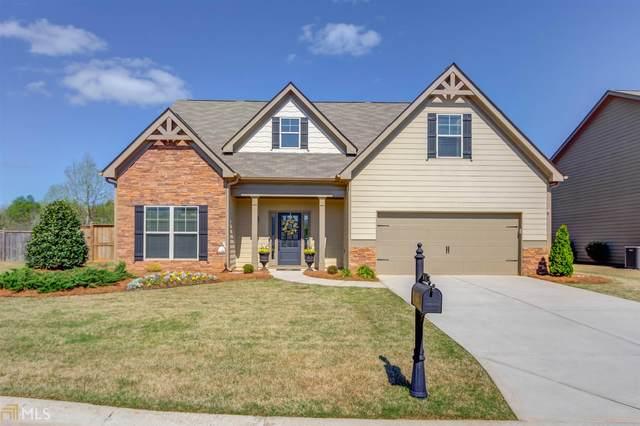 668 Brakeman Cir, Jefferson, GA 30549 (MLS #8765092) :: Buffington Real Estate Group