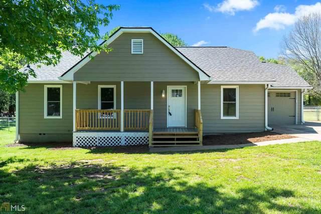 55 Milam Cir Sw, Cartersville, GA 30120 (MLS #8765295) :: Buffington Real Estate Group