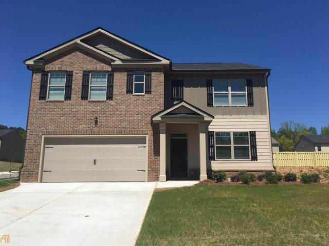 1828 Alford Dr  Lot 22 Lot 22, Jonesboro, GA 30236 (MLS #8766047) :: The Heyl Group at Keller Williams