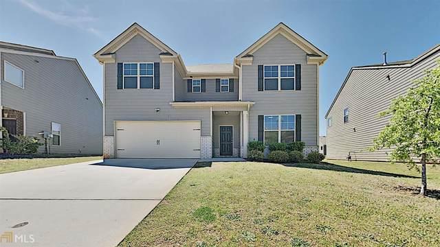 1912 Stanton Way, Mcdonough, GA 30253 (MLS #8766056) :: Tommy Allen Real Estate