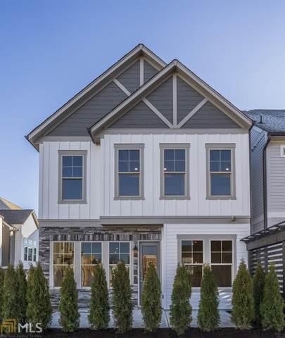 1070 Kirkland Cir, Smyrna, GA 30080 (MLS #8766514) :: Bonds Realty Group Keller Williams Realty - Atlanta Partners