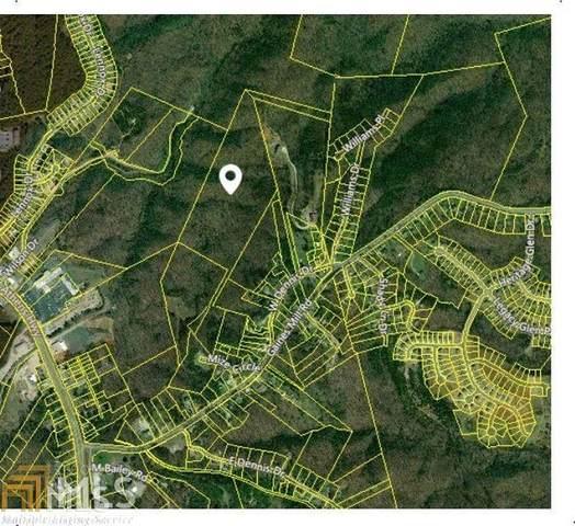2333 Gaines Mill Rd, Gainesville, GA 30507 (MLS #8766729) :: Team Cozart