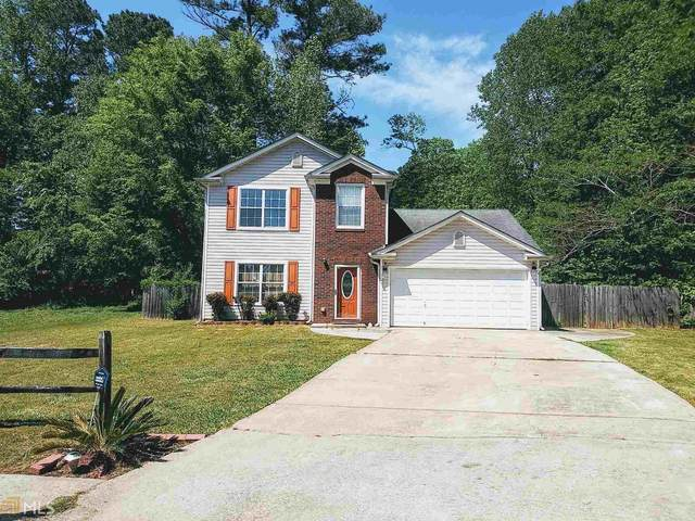 9150 Huntwood Ln, Riverdale, GA 30274 (MLS #8766737) :: Bonds Realty Group Keller Williams Realty - Atlanta Partners