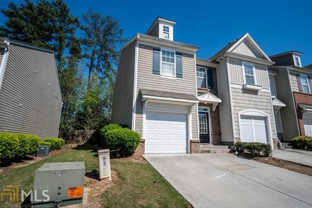 2140 Executive Drive, Duluth, GA 30096 (MLS #8766815) :: Athens Georgia Homes