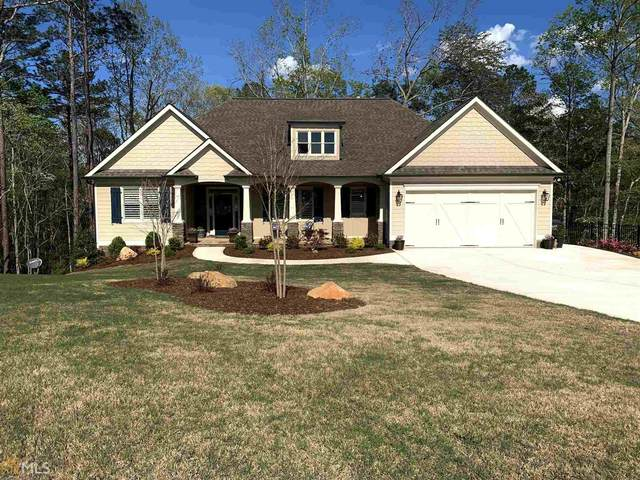 152 Wilshire Dr, White, GA 30184 (MLS #8766901) :: The Realty Queen & Team
