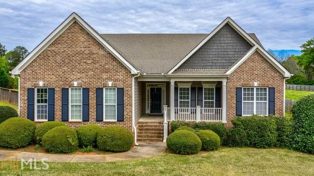 1041 Willowynd Way, Watkinsville, GA 30677 (MLS #8766951) :: Athens Georgia Homes