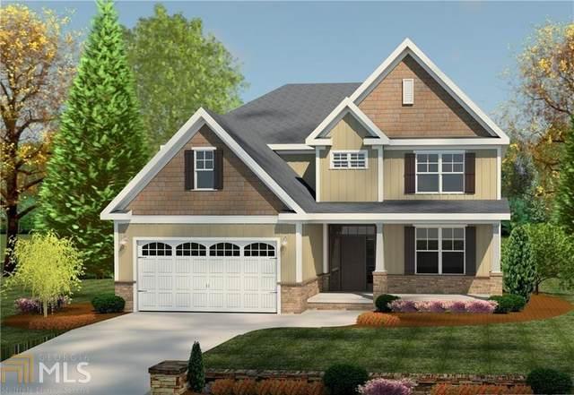 219 Cypress Lakes Dr, Bloomingdale, GA 31302 (MLS #8767393) :: Athens Georgia Homes