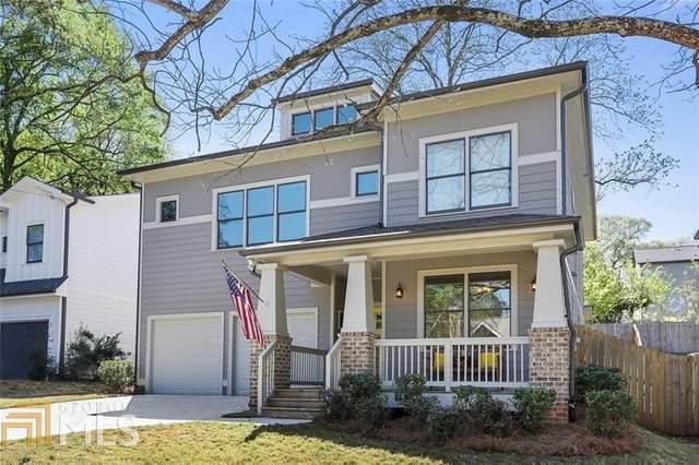 1523 Park Rd, Atlanta, GA 30315 (MLS #8767592) :: The Heyl Group at Keller Williams