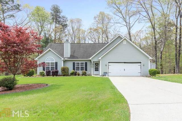 161 Golden Ridge Ct, Dawsonville, GA 30534 (MLS #8767806) :: Athens Georgia Homes