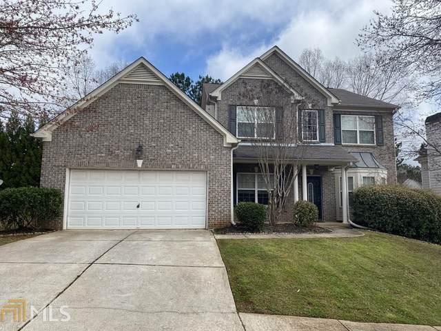 46 Cobblestone Dr, Newnan, GA 30265 (MLS #8768172) :: Athens Georgia Homes