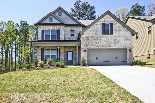 277 Snow Owl Way Lot 48, Lawrenceville, GA 30044 (MLS #8768389) :: Buffington Real Estate Group