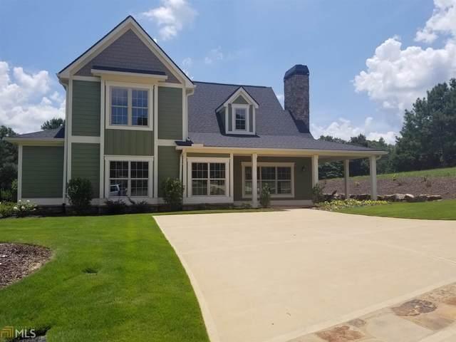 110 Timber Ridge Dr, Toccoa, GA 30577 (MLS #8768924) :: Athens Georgia Homes