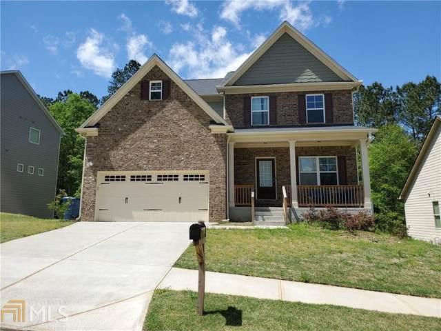 1200 Grayson Oaks Dr, Lawrenceville, GA 30045 (MLS #8771207) :: Buffington Real Estate Group