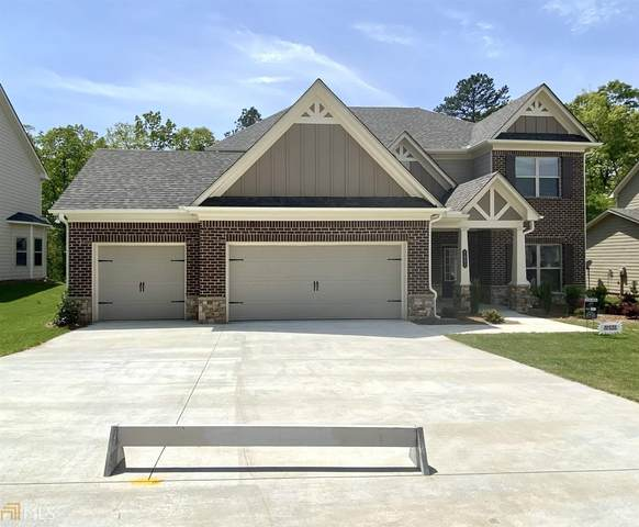 1681 Cobblefield Cir, Dacula, GA 30019 (MLS #8771743) :: Bonds Realty Group Keller Williams Realty - Atlanta Partners