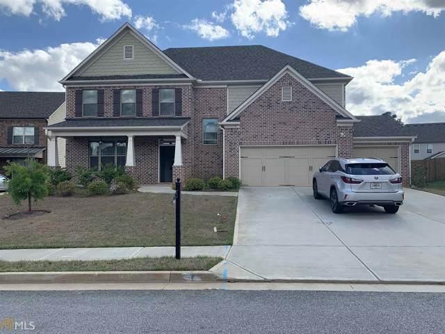 1320 Palouse Hills Pl, Lawrenceville, GA 30044 (MLS #8772533) :: Bonds Realty Group Keller Williams Realty - Atlanta Partners
