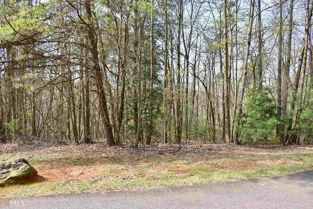 0 150A Blackberry Cir, Ellijay, GA 30536 (MLS #8773678) :: The Durham Team