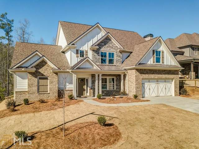 73 White Spruce Trl, Dallas, GA 30157 (MLS #8774530) :: Maximum One Greater Atlanta Realtors
