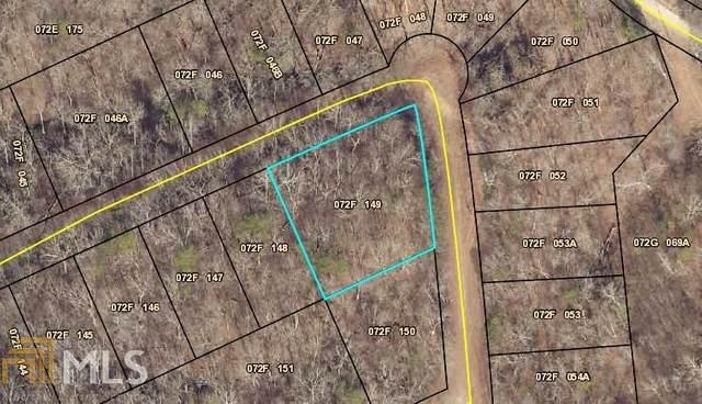 1709 Lakeside Trl #645, Martin, GA 30557 (MLS #8775427) :: Military Realty