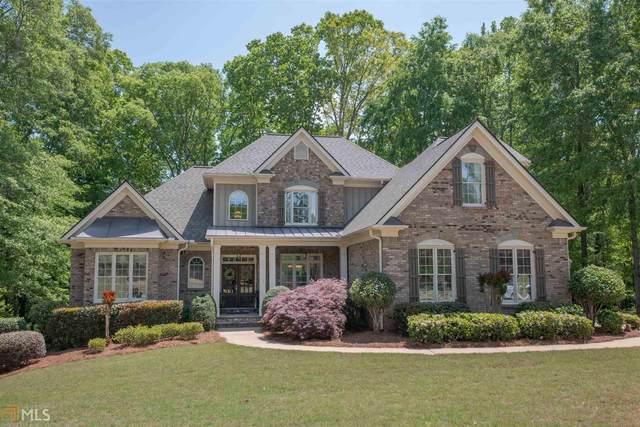 1095 Westminster Ter, Watkinsville, GA 30677 (MLS #8776177) :: Bonds Realty Group Keller Williams Realty - Atlanta Partners