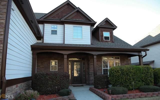 1128 Leybourne Cv, Lawrenceville, GA 30045 (MLS #8778492) :: Buffington Real Estate Group
