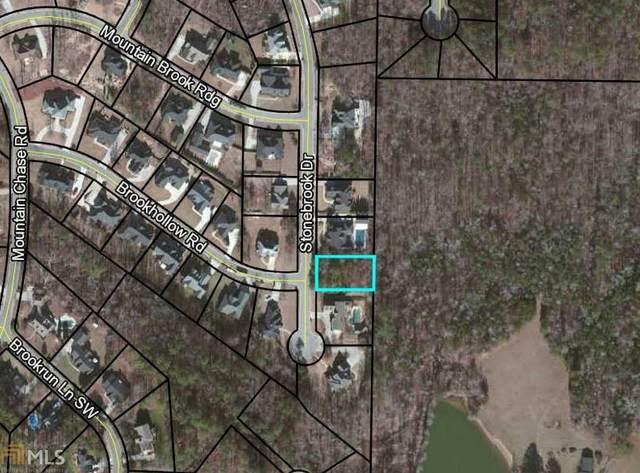 27 Stonebrook Dr Pt 29, Rome, GA 30165 (MLS #8782051) :: Athens Georgia Homes