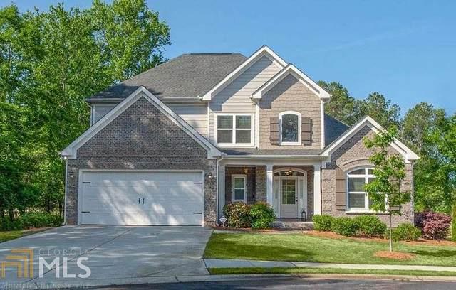 1015 Turtle Pond Dr, Watkinsville, GA 30677 (MLS #8782857) :: Athens Georgia Homes