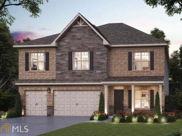308 Azalea Bloom Dr, Loganville, GA 30052 (MLS #8784033) :: Bonds Realty Group Keller Williams Realty - Atlanta Partners